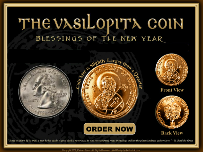 Vasilopita Coin Size Comparison